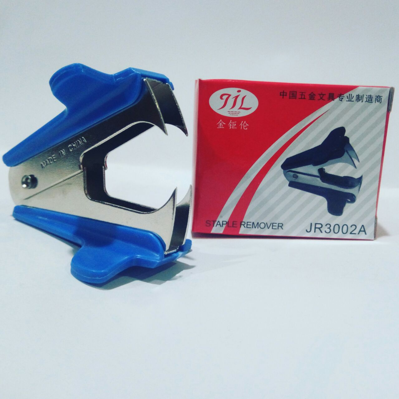 Stapler Remover China - M.M STATIONERS