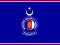 Pakista Maritime Security Agency