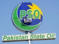 Pakistan State Oil